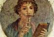 Cas latin et fonctions françaises