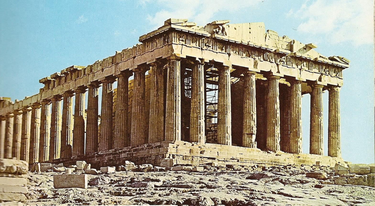 Le parth non i l architecture arr te ton char for Architecture grec