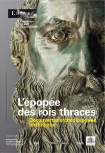 L'Épopée des rois thraces @ Musée du Louvre | Paris | Île-de-France | France