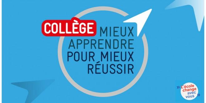 DP-college-haut-de-page-pictoL-Ecole-Change_398542