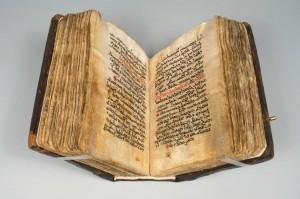 Journal de la science / Un traité du médecin grec Galien retrouvé dans un ancien manuscrit