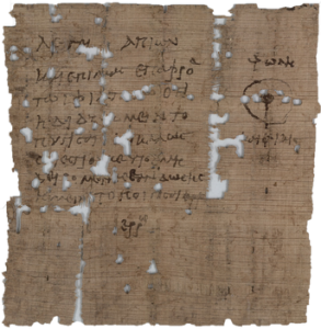 Brice C Jones / de la pornographie sur un papyrus antique