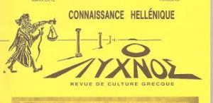Connaissance Hellenique / Jean-Victor Vernhes propose une étymologie du grec « nosos », « maladie »
