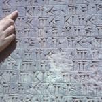 """Deux séquences """"L'écriture dans l'Antiquité"""" pour 6e"""