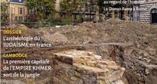 archeologia neron