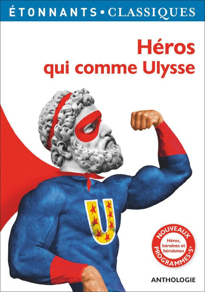 heros comme ulysse