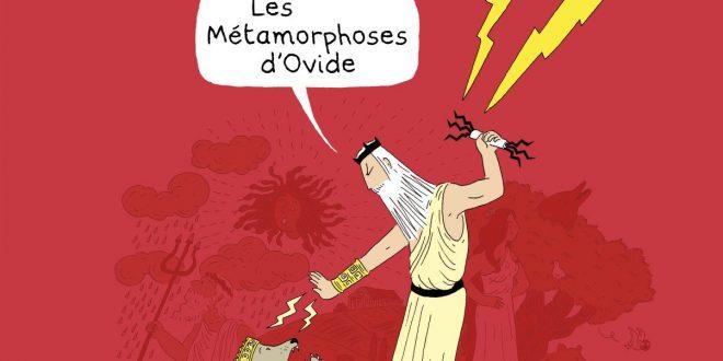 La mythologie en BD #7 – Les Métamorphose d'Ovide