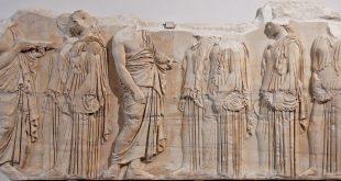 Egastinai_frieze_Louvre_MR825