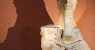Fragment de pilier d'Aménophis IV-Akhénaton