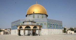 Le dôme du Rocher se situe à Jérusalem, sur l'Esplanade des mosquées