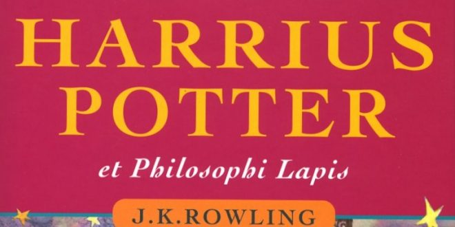 Séquence latin 3e – Le rayonnement du latin dans la culture contemporaine : l'exemple d'Harry Potter