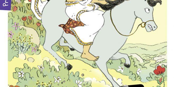 Les Héros de la mythologie #3 – Le roi Midas au toucher d'or et aux oreilles d'ânes