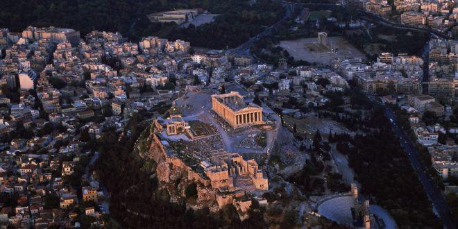 Bons baisers d'Athènes