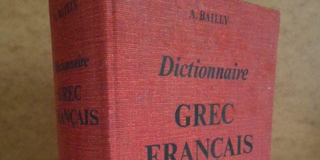 Numérisation du dictionnaire grec-français Bailly 1935 : Appel à contribution