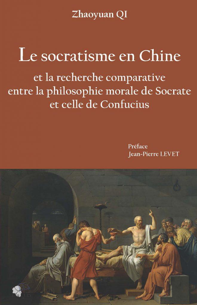 socratisme-chine