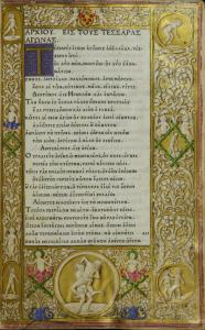 L'information Philologique / De quoi l'« Anthologie grecque » est-elle le nom ? Histoire éditoriale d'un corpus