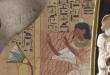 La famille des carnets de recherche de la Bnf s'agrandit d'un petit nouveau consacré aux richesses de l'Antiquité !