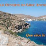 L'Ecole Ouverte de Grec Ancien cherche des bénévoles !