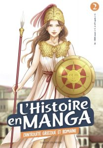 L'histoire en manga #2 - L'Antiquité grecque et romaine