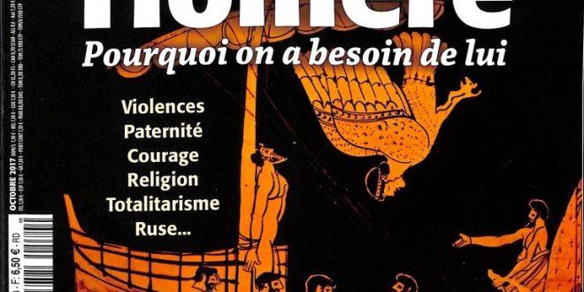 Le magazine littéraire #584 – Homère : pourquoi on a besoin de lui