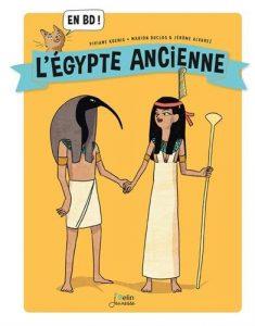 Suis-moi... en Egypte ancienne
