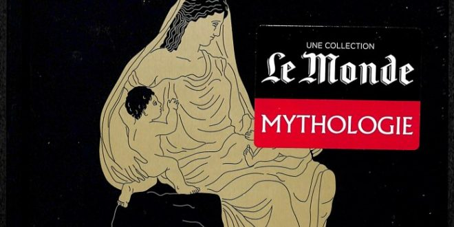 Mythologie #17 – La Fondation de Rome