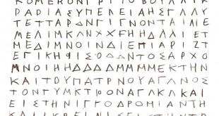 Grec : mots-croisés sur des célébrités grecques