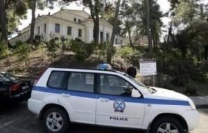 La Grèce retrouve des objets volés dans le musée d'Olympie en février