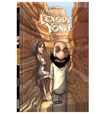 yona4_0