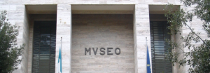 ITALIE - Musée de Paestum (Campanie)