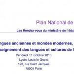 Pédagogie - Rapport de l'inspection sur l'oralisation du latin (octobre 2013)
