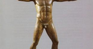 GRECE - Sculpture Grecque Classique