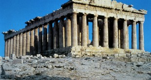 Le Parthénon - I- L´architecture