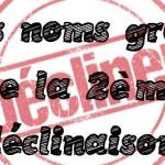 Parcours de Révision : les Noms Grecs de la 1ère Déclinaison