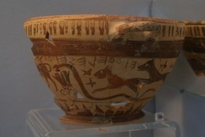 New Thoughts on Ancient Greek Wine Cup - Archaeology Magazine