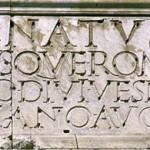 Épigraphie (initiation et histoire des arts) - L'arc de Titus à Rome