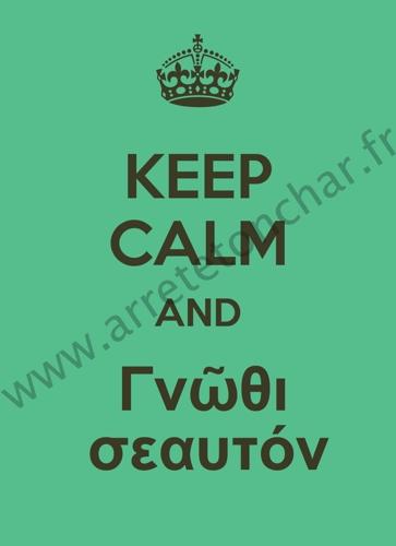 Γνῶθι σεαυτόν : « Connais-toi toi-même. » = Nosce te ...