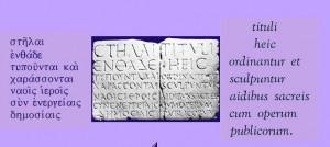 Un exemple de bilinguisme sur l'enseigne d'un tailleur de pierre