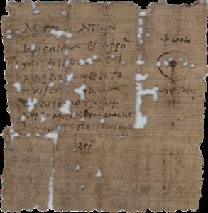 Brice C Jones / de la pornographie sur un papyrus antique