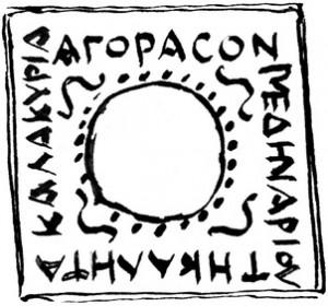 """Brice C Jones / """"Achète moi"""", la nouvelle interprétation de l'inscription sur un miroir"""