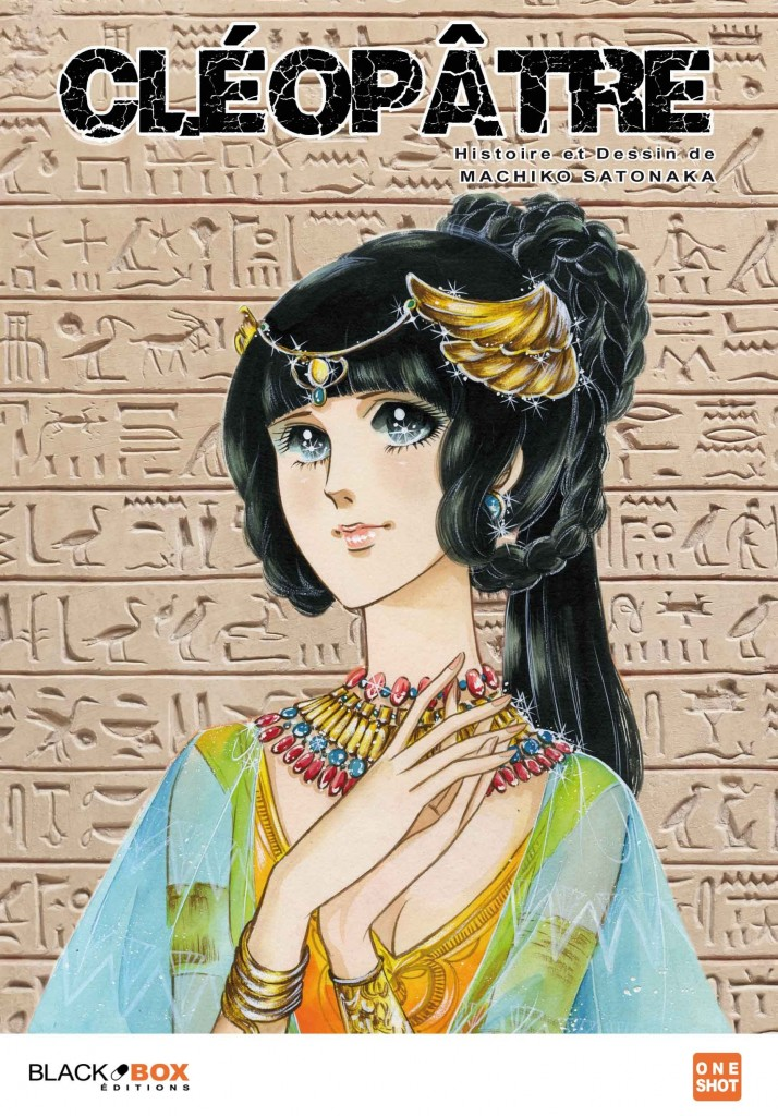 cleopatre-manga-volume-1-simple-228542