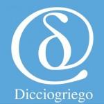 Dicciogriego : le dictionnaire interactif grec ancien-espagnol