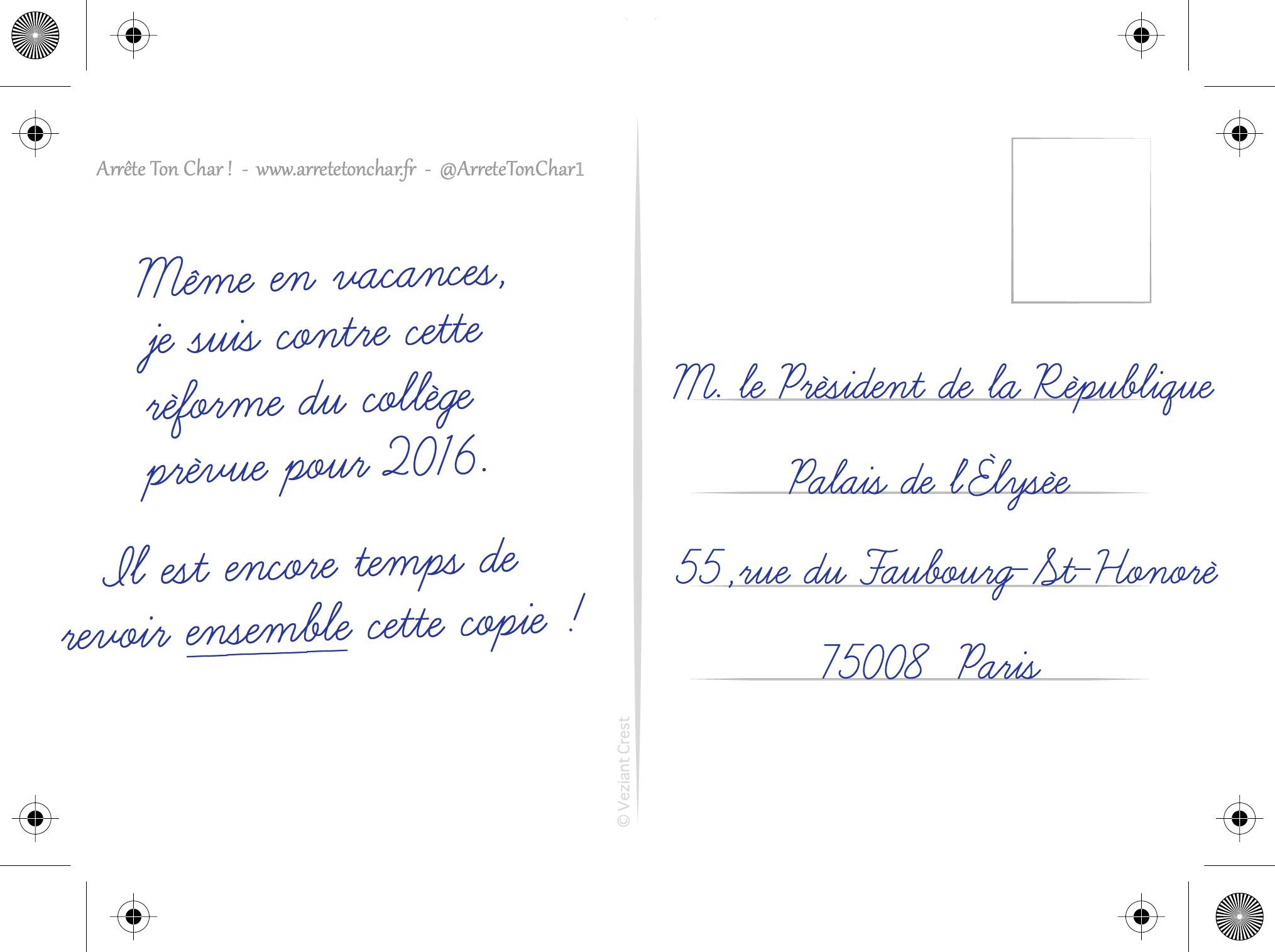 Exemple Texte Carte Postale Vacances D été