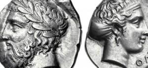 Slate / Contrairement aux idées reçues, la Grèce antique, elle, ne connaissait pas la crise