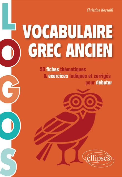 vocabulaire grec ancien