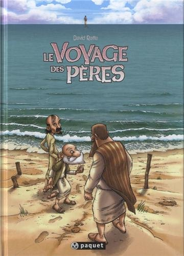 voyage_int
