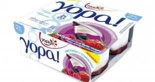 Antiquipop / Yopa ! ou Gora ? Quand Yoplait s'amuse avec la typo grecque (2015)
