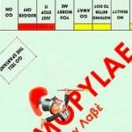 Thermopylae Μολών λαβέ