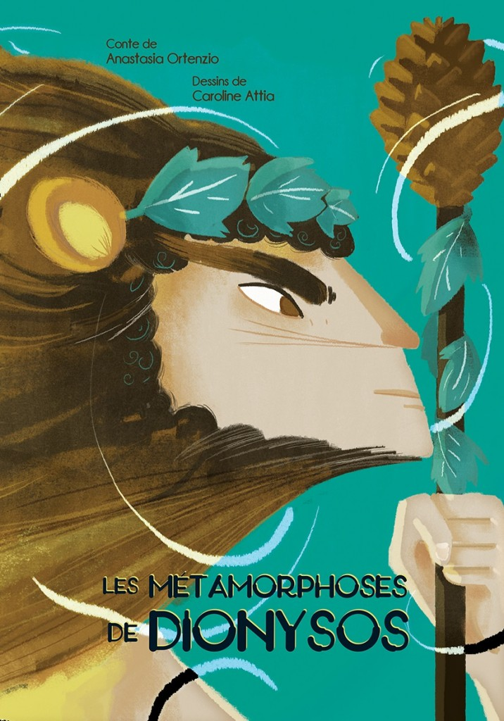 COUVERTURE DIONYSOS OBRIART EDITIONS