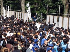Le Monde / Le Japon va fermer 26 facs de sciences humaines et sociales, pas assez « utiles »